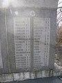 Меморіал Джулинка 1.jpg
