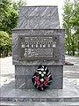Могила Сипягина, Героя Советского Союза.jpg
