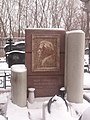 Могила министра Петра Непорожнего.JPG