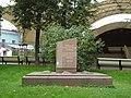Монумент ветеранам - panoramio.jpg