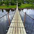 Мост через Косьву, Губаха, Пермский край - panoramio (1).jpg