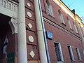 Надвратный корпус с часовней Никольского Единоверческого монастыря 03.JPG