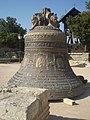 Найбільший в Україні дзвін біля Володимирського собору в Херсонесі 85-364-0268.jpg
