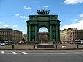 Нарвские ворота1200.JPG