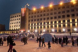 New Year's Square, Zlatoust