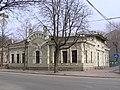 Особняк п.20ст., вул.Каразіна,5, м.Харків.JPG