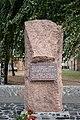 Пам'ятний знак жертвам табору військовополонених червоноармійців (01).jpg