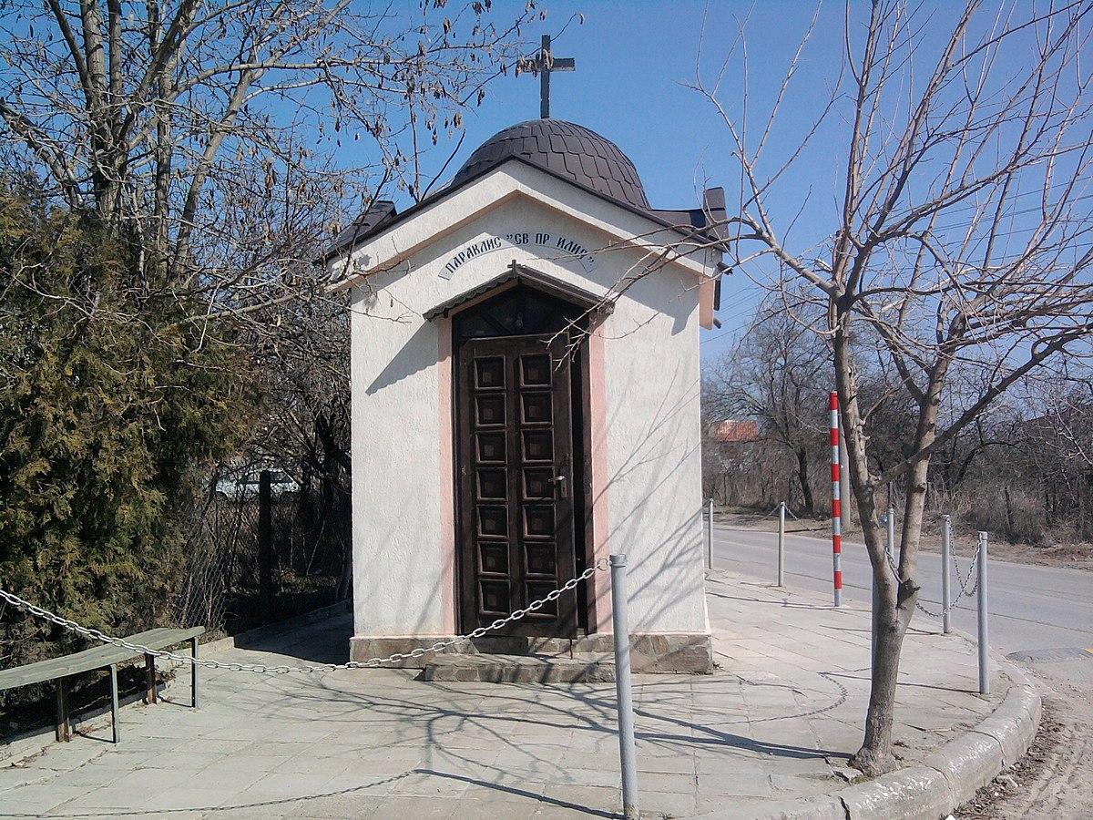 Borovec Mestnost Uikipediya