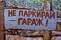 Пловдив (Plowdiw) (48986987732).jpg