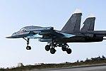 Полеты российской авиации с аэродрома Хмеймим (Сирийская Республика) (3).jpg