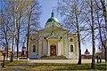 Предтеченский собор в Зарайске-8.jpg