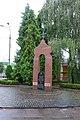 Рівне, Пам'ятний знак присвячений 60-річчю депортації українців зі своїх етнічних земель.jpg