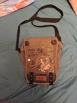 ff87ea910aa9 Современная молодёжная наплечная сумка с неразъёмным ремнём