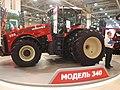 Трактор VERSATILE E40. Агросалон-2018.jpg