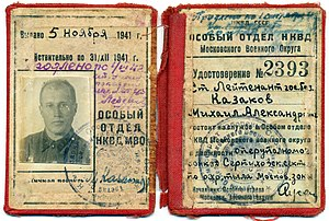 Military counterintelligence of the Soviet Army - Special Department ID belonging to state security senior Lieutenant  from Moscow Military District