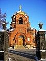 Центр.ворота Собора Александра Невского.jpg