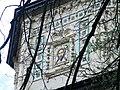 Церковь Никольская (святителя Николая), фрагмент.jpg