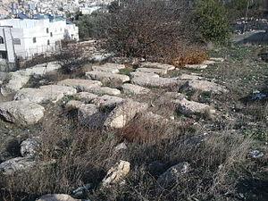 Old Jewish cemetery, Hebron - Image: בית העלמין העתיק בחברון