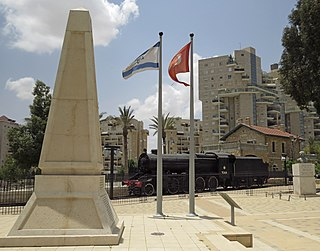 railway station in Israel