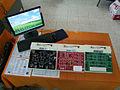 آزمایشگاه میکروپروسسور.jpg