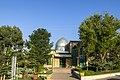 تپه عباس آیادهمدان-Abbasabad Tourist Complex Resort 25.jpg