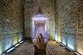 قدس الأقداس بمعبد رمسيس الثالث.jpg