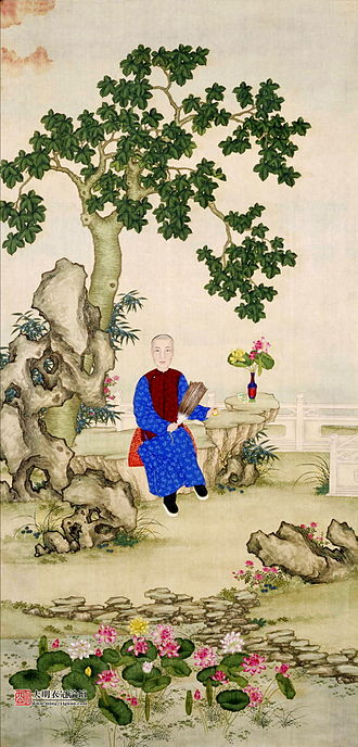 Xianfeng Emperor - Portrait of the Xianfeng Emperor in his gardens