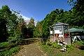えこりん村 銀河庭園(Ekorin village, Galaxy Garden) - panoramio (16).jpg