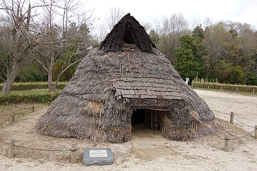 上高津貝塚遺跡-竪穴式住居復元 - panoramio