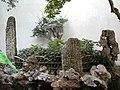 中國蘇州庭園22China Classical Gardens of Suzhou.jpg