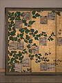 伝近衛信尋書・伝長谷川宗也絵 葛下絵色紙貼付『和漢朗詠集』屏風-Anthology of Japanese and Chinese Poems (Wakan rōeishū) with Underpainting of Arrowroot Vines MET DP262116.jpg