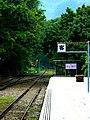 內灣站鐵道/Tracks in Neiwan Sta. - panoramio.jpg