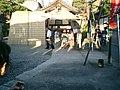 六道珍皇寺 - panoramio.jpg