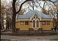 圣彼得堡街头公共厕所 WC - panoramio.jpg