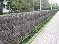 宜蘭南門外石砌牆.JPG
