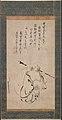 布袋図 拄杖擊破三千界。彌勒撫掌笑呵呵,明月清風無。」-Hotei MET DP135205.jpg