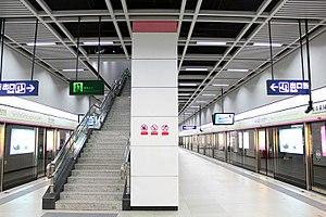 Changqing Huayuan Station - Image: 常青花园