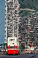 慈雲山邨 Tsz Wan Shan Estate, 1960s.jpg