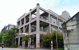 Ministry of Culture (Taiwan) - Bureau of Cultural Heritage