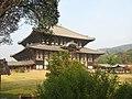 東大寺大仏殿 - panoramio.jpg