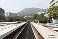 港铁九龍塘站和北面的狮子山 Kowlong Tong Station (MTR) and Lion Rock - panoramio.jpg