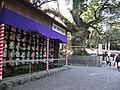 熱田神宮 - panoramio (1).jpg