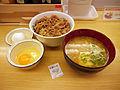 牛めし豚汁セット並 (6896200970).jpg