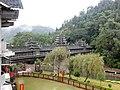 皇都侗寨20150925 - panoramio (26).jpg