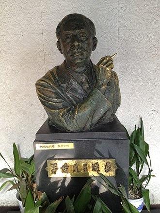 Mao Dun - A bust of Mao Dun in his former residence in Wuzhen, Zhejiang.