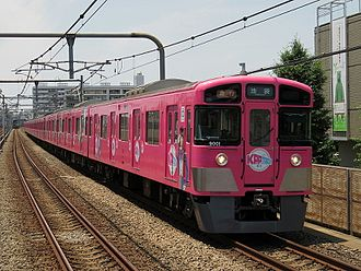 Kyary Pamyu Pamyu - The Seibu KPP Train in 2016. Seibu 9000 series