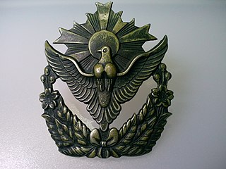 National Police Reserve Former national police force in Japan