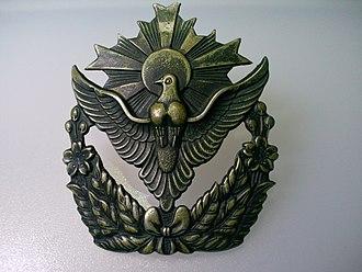 National Police Reserve - NPR insignia.