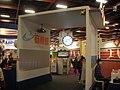 資訊月 商機館 20091205.jpg