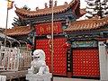 财神庙 - panoramio.jpg